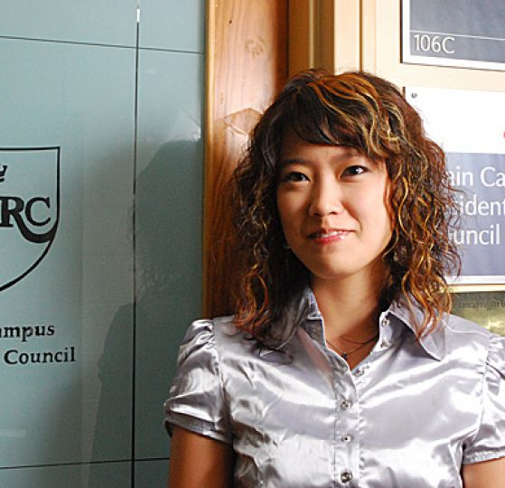 MCRC vice-president Jessica Cha says she'd like to see a stricter discipline system in residence.