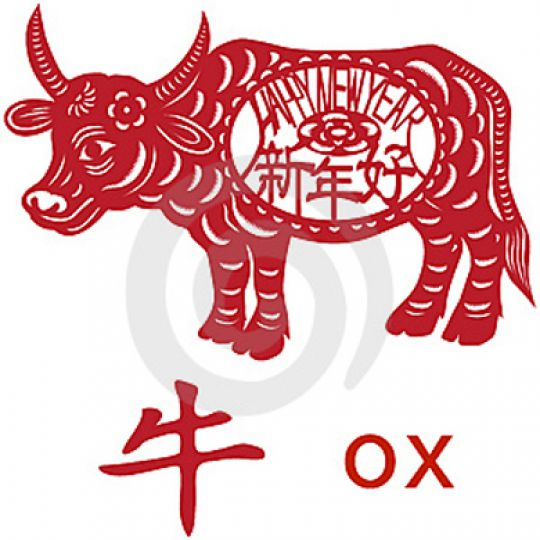 2009 marks the return of the year of the ox, one of the twelve-animal cycle of the Chinese calendar.