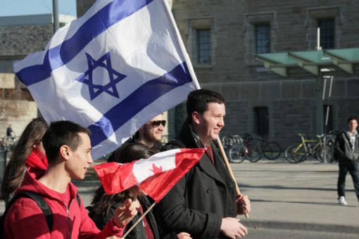 Both Israel on Campus and Solidarity for Palestinian Human Rights held rallies on campus Thursday afternoon.