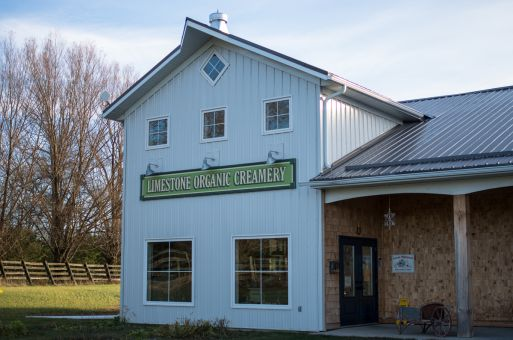 The Creamery store offers a quaint atmosphere.