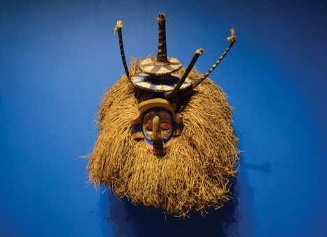 Congolese ritual mask Ndeemba pictured above.