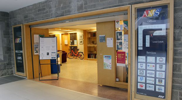 The AMS offices in the JDUC.