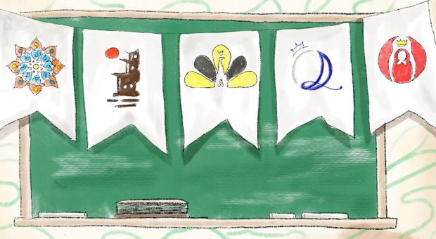 The flags of various culture clubs on campus