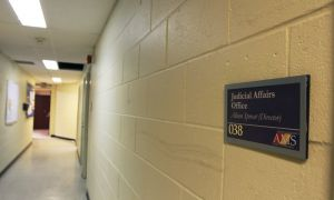The AMS Judicial Affairs Office in the JDUC deals with cases of non-academic discipline on campus and the surrounding area.